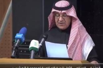 فيديو.. وزير الإعلام : خطة إعلامية متكاملة لضمان نجاح قمة العشرين - المواطن