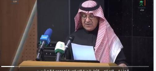 فيديو.. وزير الإعلام : خطة إعلامية متكاملة لضمان نجاح قمة العشرين