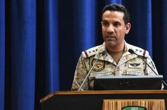 تفاصيل تدمير 6 طائرات مفخخة أطلقتها مليشيا الحوثي باتجاه السعودية - المواطن