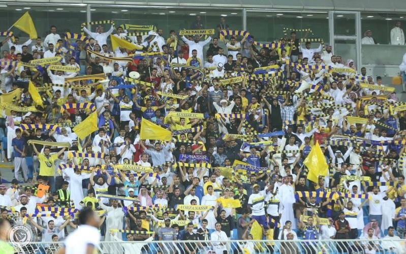 جماهير النصر قبل مباراة الاهلي