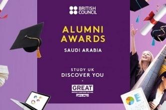 إعلان أسماء المبتعثين الفائزين بجوائز خريجي الدراسة في بريطانيا - المواطن