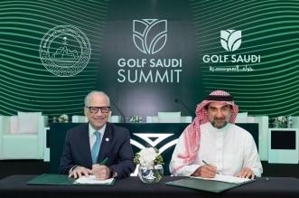 شراكة بين جولف السعودية وبوابة الدرعية