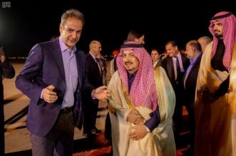 كيرياكوس ميتسوتاكيس يصل الرياض