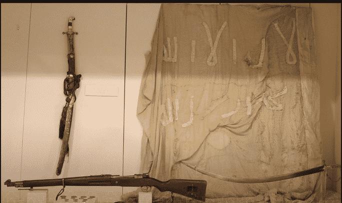 صورة راية رفعها الملك المؤسس أثناء معاركه لتوحيد البلاد