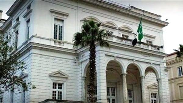 سفارة المملكة في إيطاليا لـ المواطنين: تجنبوا المدن المعزولة