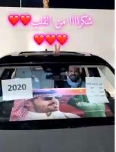 بالفيديو.. سيارة بـ 2 مليون ريال هدية لسنابي وثق حسابه - المواطن
