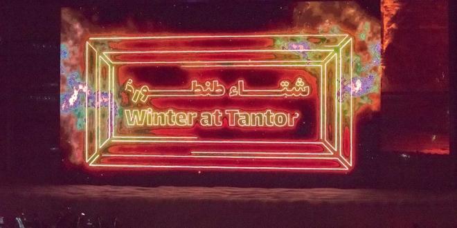 مسرح مرايا العلا يحتضن ليالي الموسيقى الفارسية - المواطن