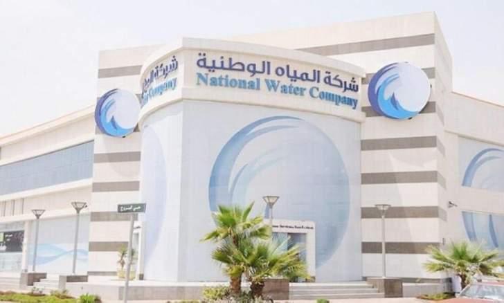 المياه تشيّد خزانين في رماح الرياض بتكلفة تجاوزت 27 مليون ريال