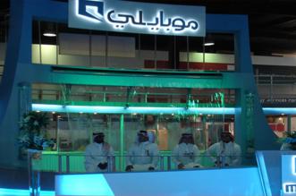 #وظائف إدارية وهندسية شاغرة في شركة موبايلي - المواطن