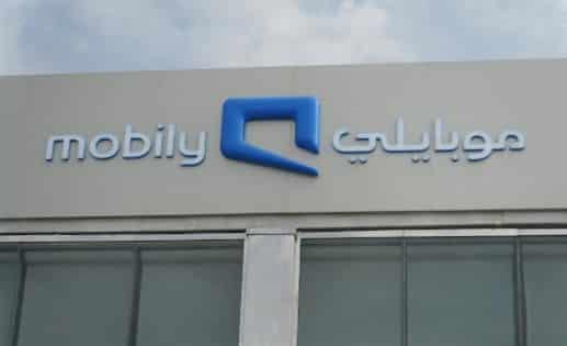 وظائف هندسية وإدارية شاغرة في شركة موبايلي