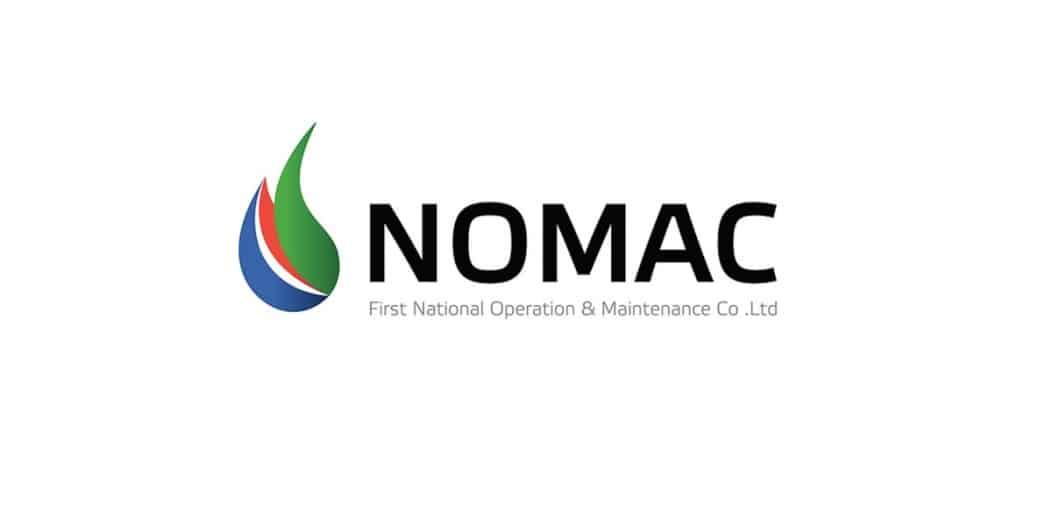 #وظائف هندسية شاغرة لدى شركة نوماك في 3 مدن