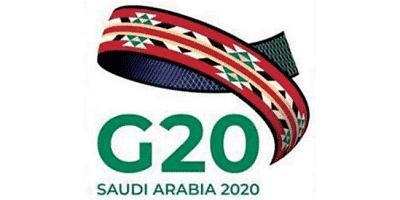 وزراء العمل في مجموعة العشرين يناقشون غدًا تداعيات أزمة كورونا