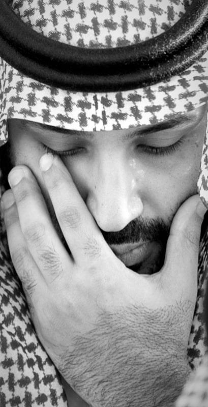 صورة من عزاء الامير طلال بن سعود