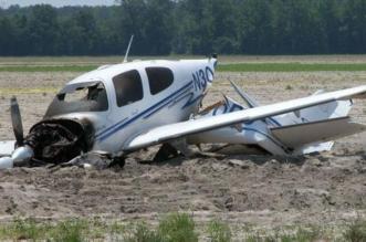وفاة 4 أشخاص في أستراليا إثر تصادم طائرتين - المواطن