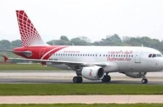البحرين تعلق الرحلات القادمة من مطاري دبي والشارقة - المواطن