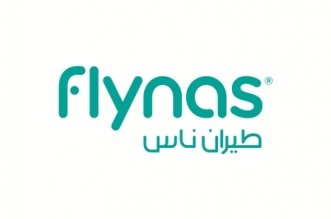 طيران ناس شعار3