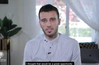 نجم الاهلي عمر السومة