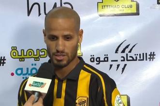 الأحمدي بعد مباراة الاتحاد وضمك