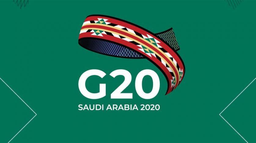 لقاء افتراضي بمركز التواصل يناقش نشأة مجموعة العشرين وأهدافها