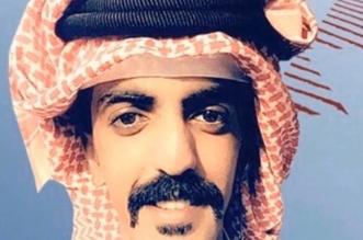 تميم في مأزق بعد تكتمه على قتل الأتراك لشاعر قطري - المواطن