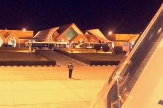 مطار الدوادمي