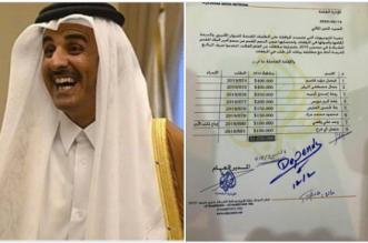 لبائعي الشرف.. تميم ينهب أموال الشعب لمكافأة مذيعي الجزيرة - المواطن