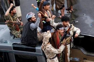 ميليشيا الحوثي تمنح بطاقات شخصية مزورة لعناصر من القاعدة وداعش! - المواطن