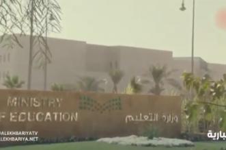 يسر : نسعى لأن تكون البيئة التعليمية في السعودية خالية من الكتب الورقية - المواطن