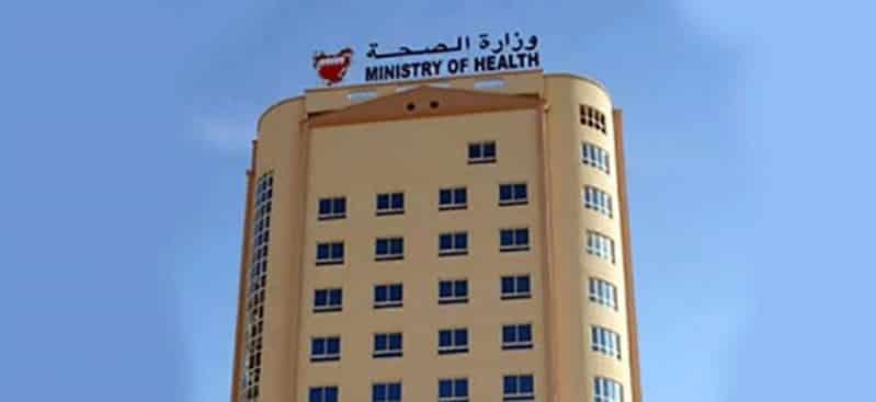 البحرين تعلن تماثل جميع الحالات المصابة بفيروس كورونا للشفاء
