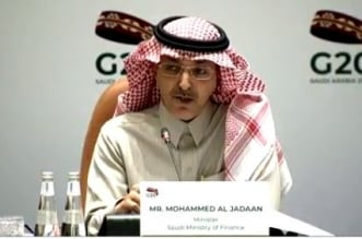 وزراء المالية محمد الجدعان
