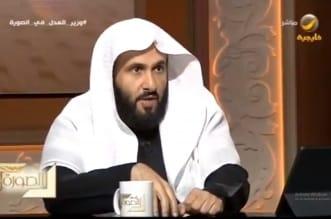 وليد الصمعاني وزير العدل