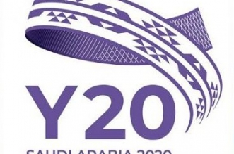 مسك وإثراء يقودان مجموعة تواصل شباب العشرين Youth 20 - المواطن