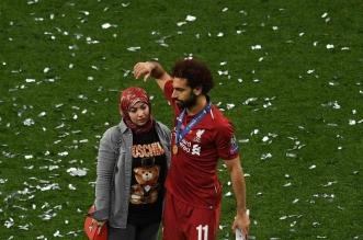 كيان محمد صلاح