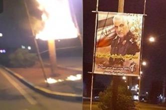 إحراق صور خامنئي وسليماني في إيران مجدداً - المواطن