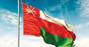 سلطنة عمان: إطلاق النار على سفارة المملكة في لاهاي انتهاك للقوانين الدولية