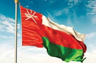 سلطنة عمان: إطلاق النار على سفارة المملكة في لاهاي انتهاك للقوانين الدولية - المواطن