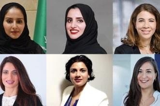 6 سعوديات بين أقوى 100 سيدة أعمال