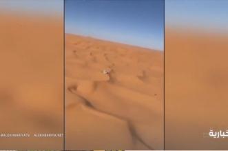 فيديو.. لحظة عثور طيار شراعي على مفقود أم الجماجم - المواطن