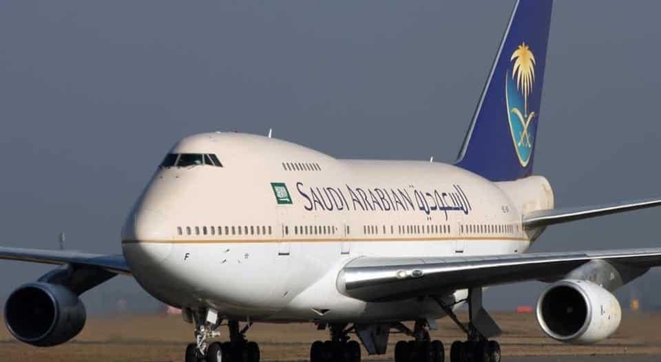الخطوط السعودية تعلن عن وظائف شاغرة في جدة