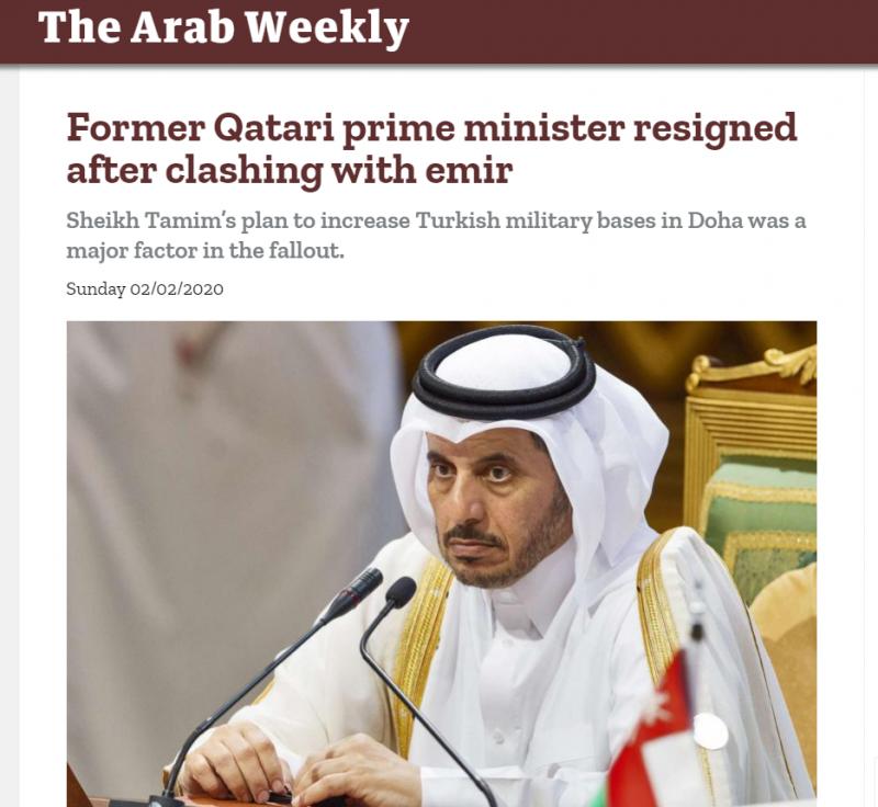 تقرير يكشف دور إيران وتركيا في استقالة عبدالله آل ثاني - المواطن