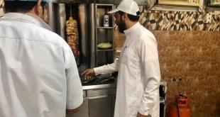 25 مخالفة وإغلاق 7 محلات تجارية في بارق