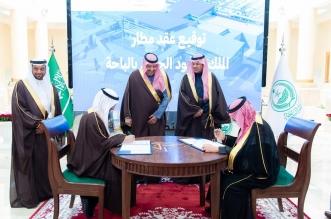 تحويل مطار الملك سعود بالباحة لمطار دولي بتكلفة 367 مليون ريال - المواطن