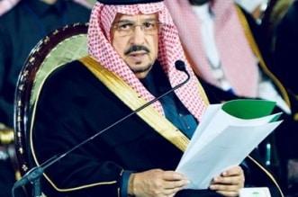 نيابة عن الملك سلمان.. أمير الرياض يفتتح المنتدى الدولي للأمن السيبراني - المواطن