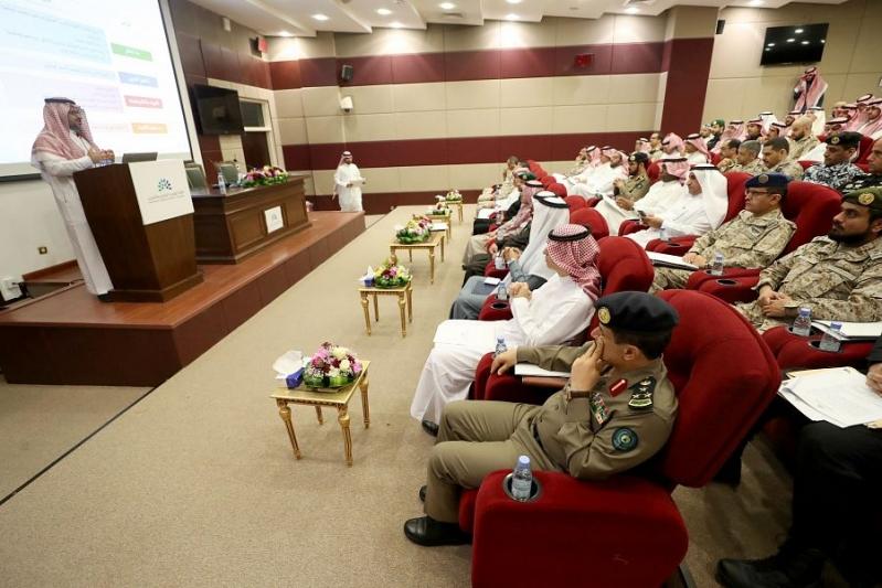 تقويم التعليم تنظم ملتقى نظام ضمان الجودة والاعتماد الأكاديمي العسكري