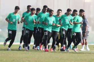 المنتخب السعودي تحت 19 عامًا
