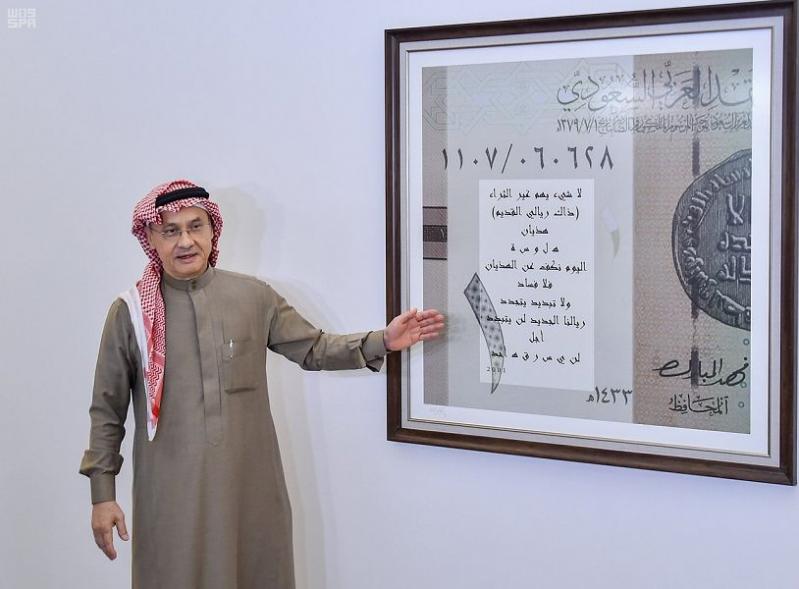 """وزارة الثقافة تدشن معرض """"بعد حين.. الكعبي وتلاميذه"""""""
