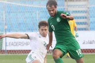 المنتخب السعودي ضد نظيره الجزائري