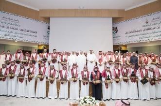 جامعة حفر الباطن تكرم 706 طلاب وطالبات من المتفوقين - المواطن