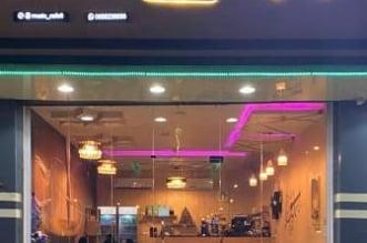 قصة نجاح.. فتاة سعودية تفتح محلاً لبيع القهوة بأيدي سعوديات - المواطن