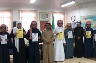 لجنة طوارئ وبرامج توعوية للوقاية من كورونا في تعليم وادي الدواسر - المواطن